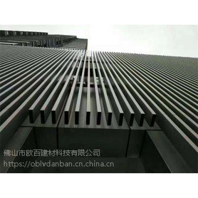 欧百建材防火U型木色铝方通 萧山转印木纹不锈钢镀锌铁板铝方通厂家欢迎来料加工