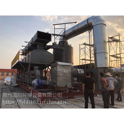 江阴催化燃烧设备厂家,喷漆房废气治理案列,蓝阳第三方检测