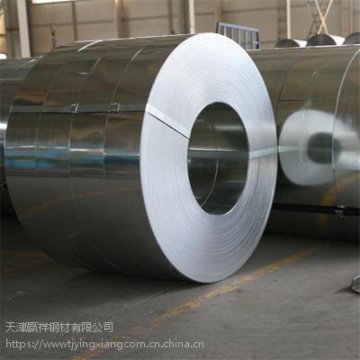 铝带加工厂 1060铝带 7075铝带 LY12铝带 铝带裁剪 规格齐全 可定做