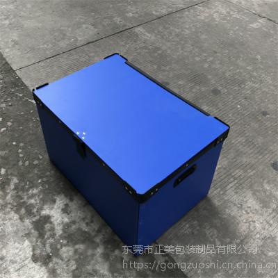 厂家订做深圳中空板纸箱式周转箱 连体中空板刀卡 福永防静电隔板
