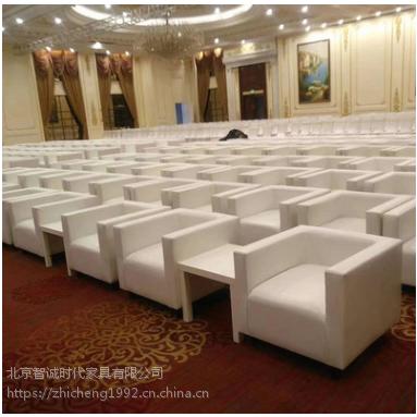北京领导沙发租赁 会议优质白沙发 软面布艺沙发出租