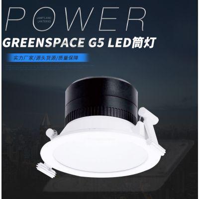 飞利浦/昕诺飞RS376B LED筒射灯6.5W/10.5W/14W/15W/20W/30W