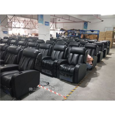 赤虎出口电动皮制商业影院工程vip沙发
