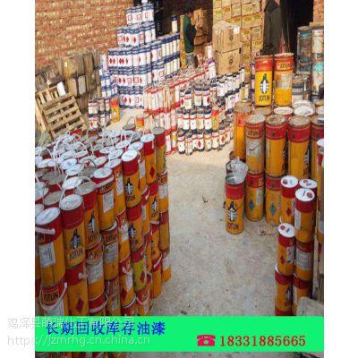 收购怀化回收松香树脂价格透明