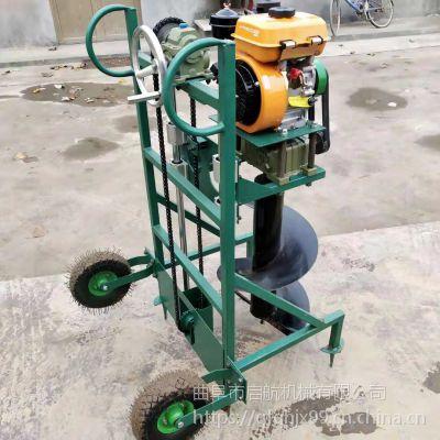 启航挖坑机机械 四轮拖拉机带动挖坑机 硬质土地打坑机