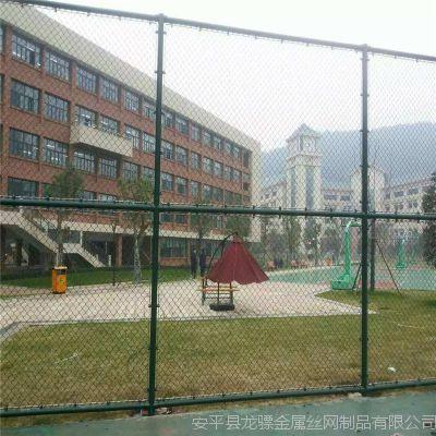 球场护栏网厂家 篮球场围栏网 学校围网
