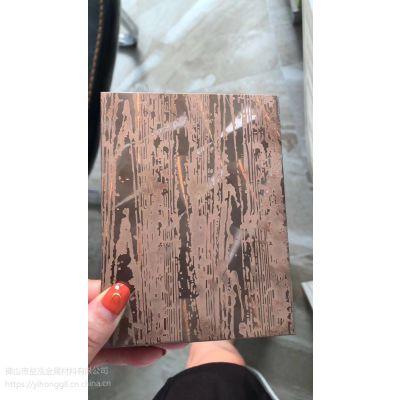 佛山益泓供应木纹铝板价格