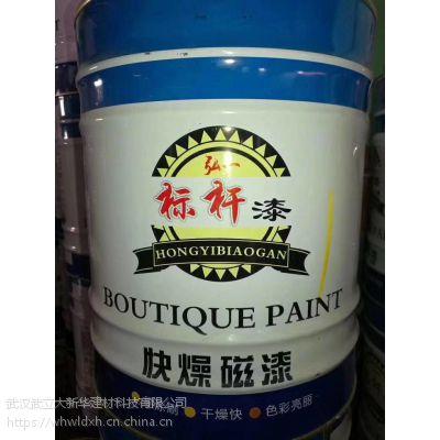 武汉厂家 标杆漆快燥磁漆 醇酸清漆 批发