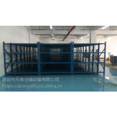 宝安中型货架、重型货架 送货安装 布局现场 深圳市兄弟仓储设备有限公司