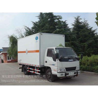 江铃4.2米ZZT5042XDG-5型2.8L毒性和感染性物品厢式运输车厂家直销