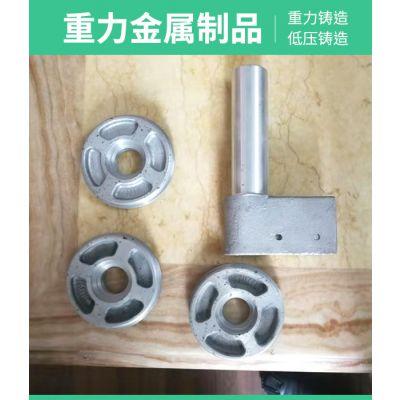 铝合金铸造报价-铝合金铸造-深圳铝合金铸造