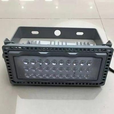 亮聚福NFC9760投光灯 厂区车间场站照明灯 NFC9710三防泛光灯105W