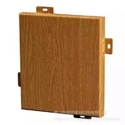 安康热转印铝单板装潢供应商 冲孔氟碳铝单板隔断
