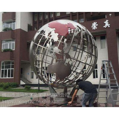 园林景观不锈钢地球仪雕塑摆件 不锈钢工艺品制作流程