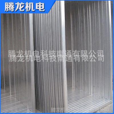 供应批发 铝合金网框 印花铝框 印花设备厂家 自动印花设备
