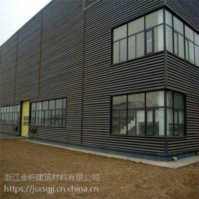 供应江苏新品奔驰4S店专用墙面1 1mm 836型铝镁锰墙面板