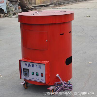 不锈钢无烟板栗机 大容量糖炒栗子机 多功能瓜子干货翻炒锅