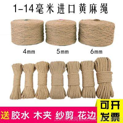 粗麻绳装饰品绳子夹子照片墙装饰墙捆绑绳手工diy编织复古细麻绳