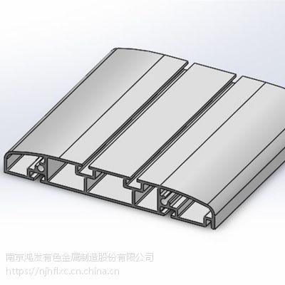 南京工业铝型材 机械设备铝横梁 铝型材开模定制 厂家直销