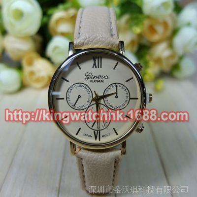 特价清仓 Geneva 手表 日内瓦手表 时尚三眼学生仿水手表
