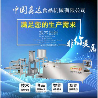 小型豆腐皮机厂家 多功能豆腐皮机器 技术包教包会