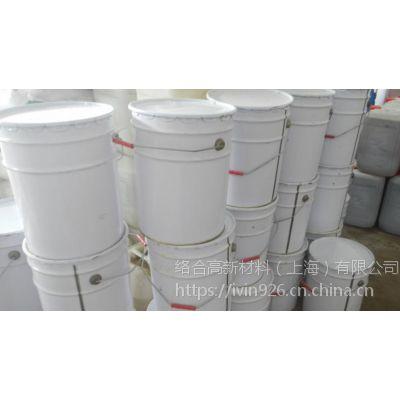 LOHO 液体橡胶改性环氧树脂EPP-175 高纯柔韧性 电子灌封 结构胶 低收缩率