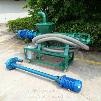 生产干湿分离机厂家 养殖用粪便脱水机