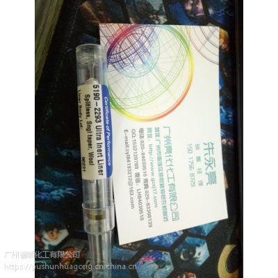 广州亮化化工供应拉西多宁标准品,cas38602-52-7,规格1mg/支,有证书