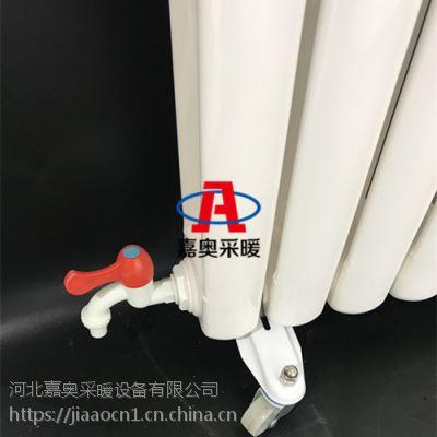 家用移动式电暖器@节能省电注水电暖气厂家直销-德圣玛