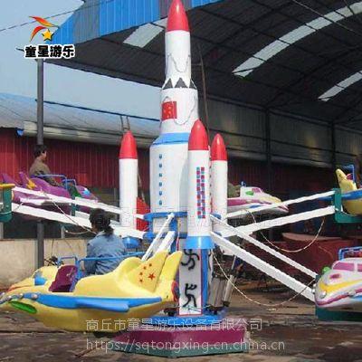 室外儿童游乐自控飞机 自控飞机游乐设备厂家