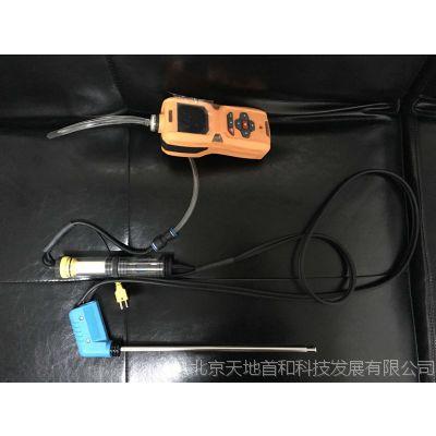 天地首和六合一分析仪TD600-SH-NO手持式NO一氧化氮监测仪可选择烟气专用传感器