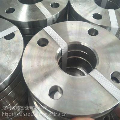 平焊法兰 低温钢法兰盘制作加工厂