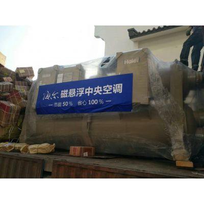 中央空调水源热泵磁悬浮地源热泵中央空调