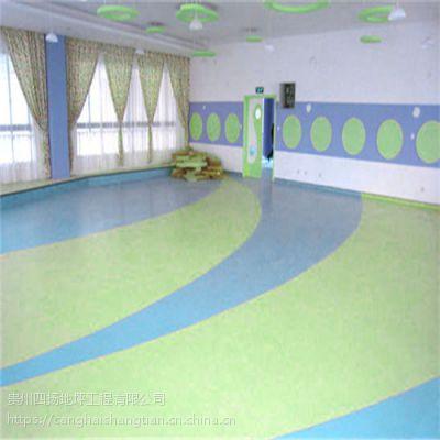 玉林PVC地板胶