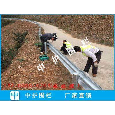 波形护栏板批发 阳江乡村生命防护工程双波护栏网