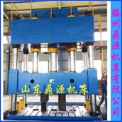 SMC玻璃钢制品成型液压机 电表箱水表箱压制成型油压机