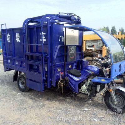 汽油三轮挂桶式垃圾车价格摩托三轮垃圾车多少钱一辆