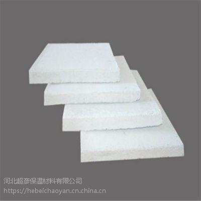 河津市7公分改性硅质聚苯保温板 厂家直销