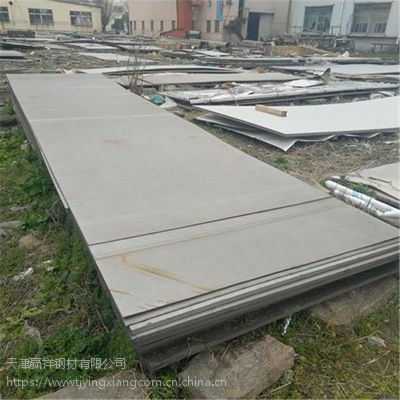 不锈钢板批发供应 304 316 309不锈钢板 不锈钢棒批发