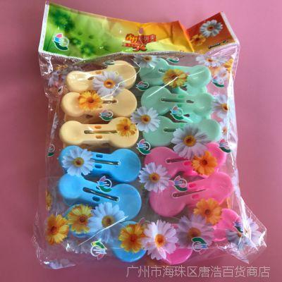 圆胶夹子 超值12个装 爆款畅销(两元)货源 可做赠品促销