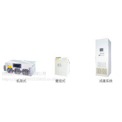 SD-APF有源电力滤波装置
