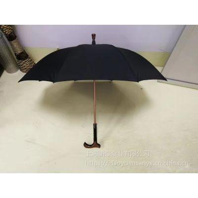 分体可抽出拐杖伞、专业定制生产老年人拐杖伞、即可当伞又可当拐杖的晴雨伞