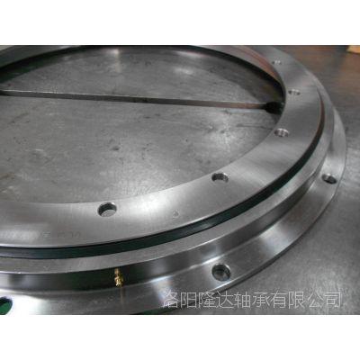 洛阳隆达轴承LDB专业生产转盘轴承kaydon型号RK6-25P1Z