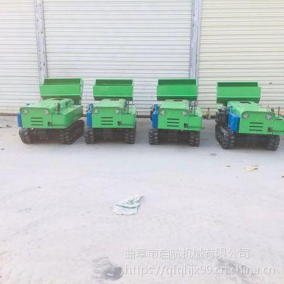 安装调试好履带开沟机 苹果园自走式施肥机 启航松土埋填机