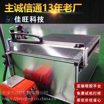 热熔胶上胶机 佳旺书型盒热熔胶机 定做自动热熔胶机器