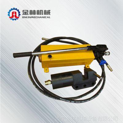 矿用圆环链液压剪金林机械 圆环链液压剪链条切断器