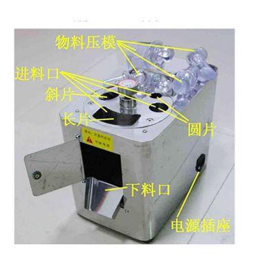 维诺人参切片机 参茸切片机 小型中药切药机 切西洋参的机器