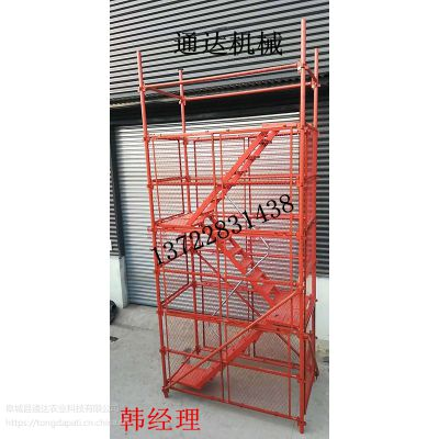 工程专业安全爬梯生产厂家 高墩施工爬梯 拆装式爬梯 通达安全爬梯厂家批发