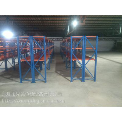 惠州中型货架批发 货架厂家 免费安装深圳市兄弟仓储设备有限公司