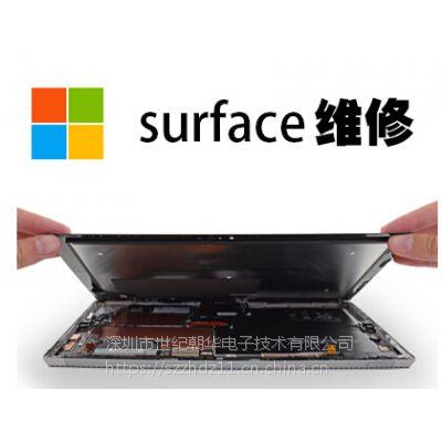 surface pro4机器经常闪屏以及抖动.时间越长,抖动越严重
